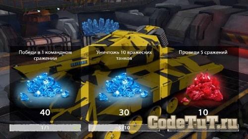 актуальные читы танки х