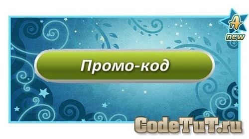 аватария новейшие читы
