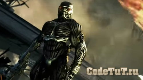 читы на crysis 2 maximum edition