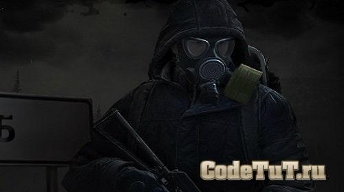 чит коды сталкер тень
