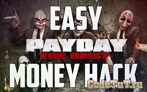 скачать читы для payday 2 steam