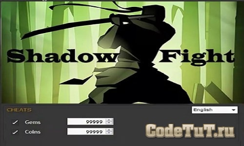 shadow fight чит денег