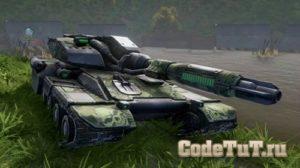 вводить промокоды в танках х