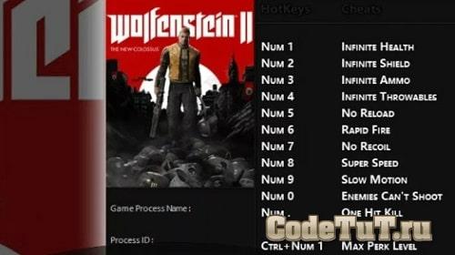 wolfenstein чит трейнер