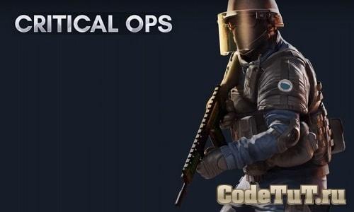 Critical ops hack 1.4.1
