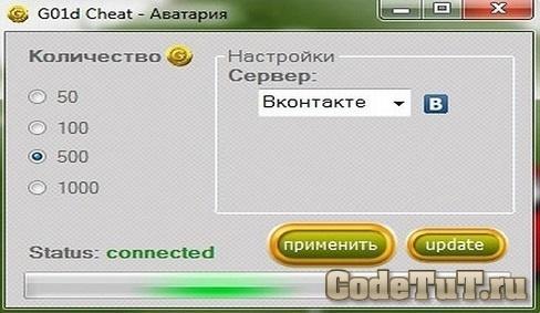 Промокоды аватарии мобильной версии на сегодня